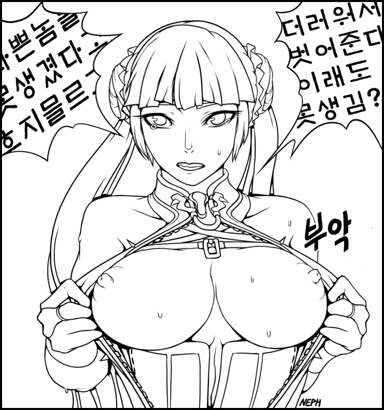 yu blade ran and soul Doki doki literature club nudity