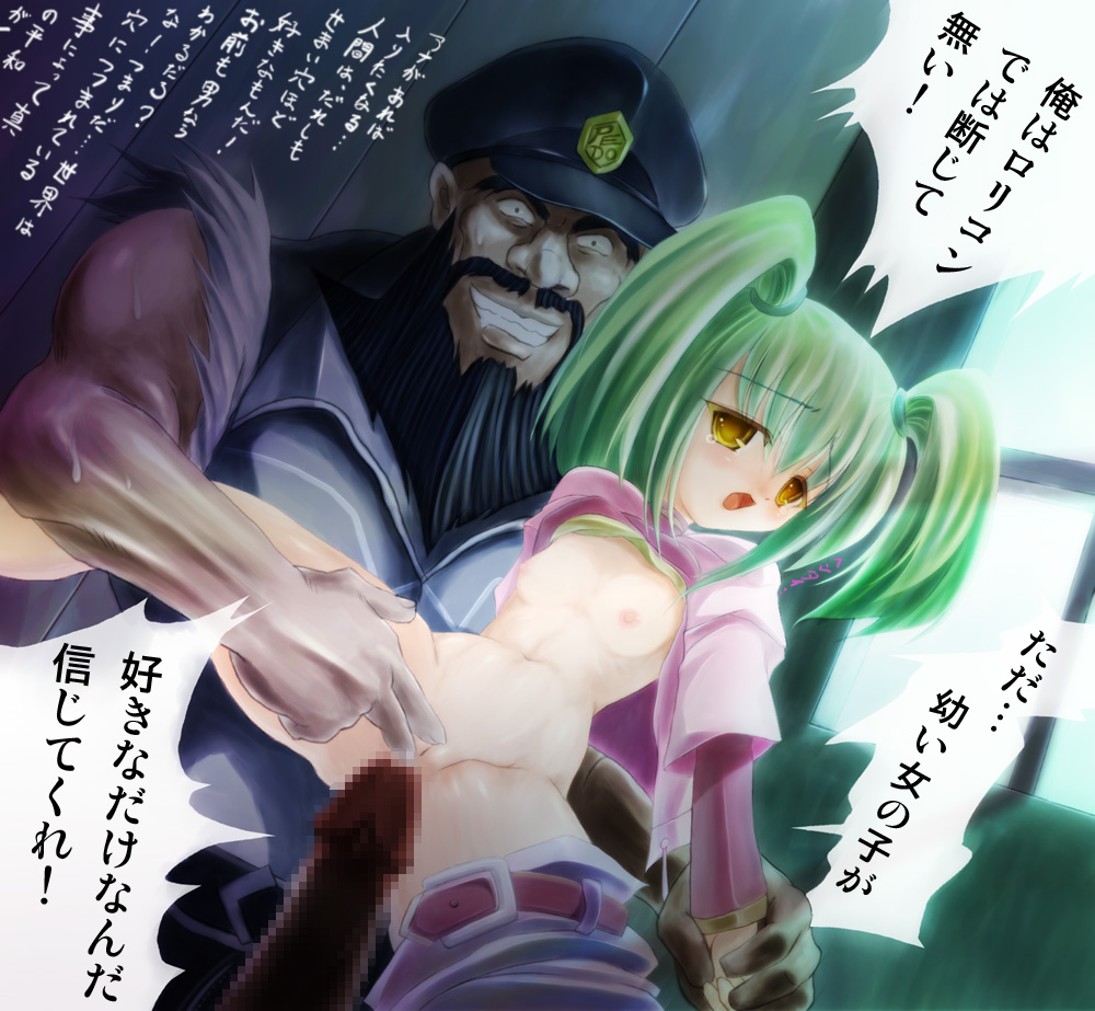 yu oh arc v hentai gi Trials in tainted space clit