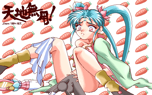 tenchi muyo ryo-ohki human Dude-doodle-do