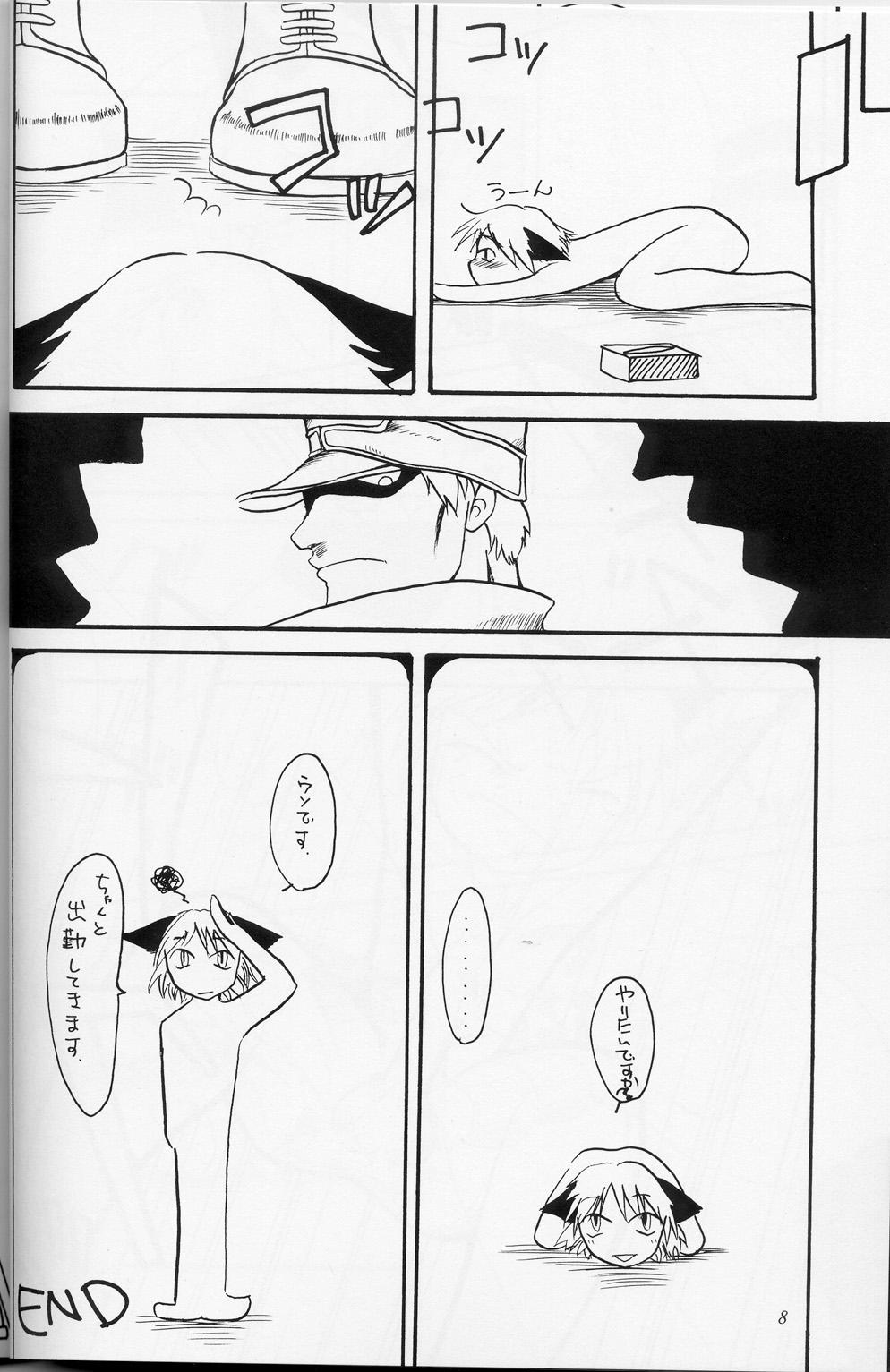gay is clean mr. Isekai-meikyuu-de-harem-o
