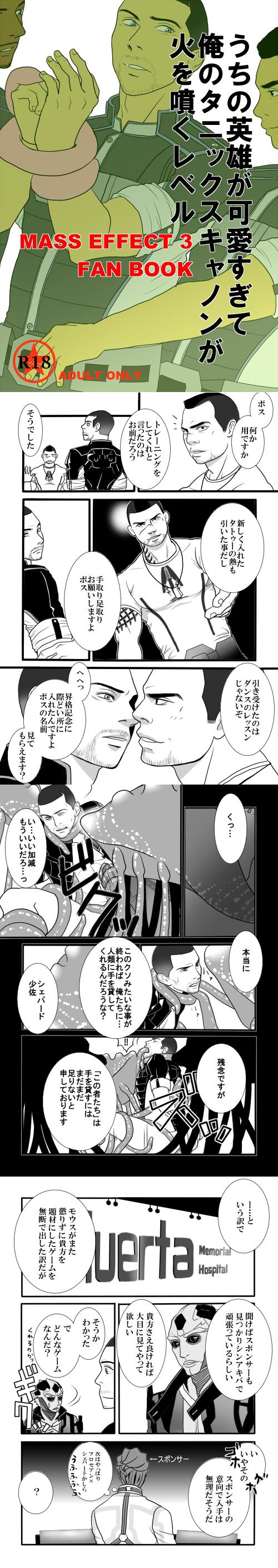 alexandria ocasio cortez Takagi_(tansuke)