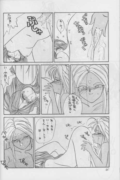 hair girl white wolf anime 2b nier automata