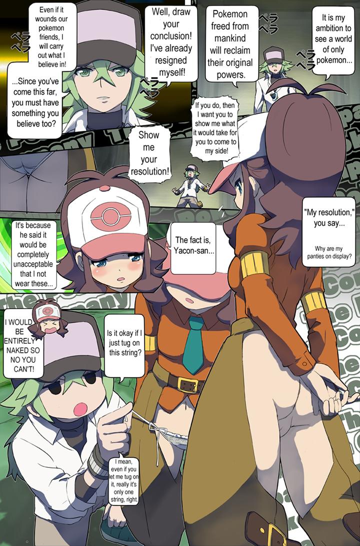 pokemon x & serena y Harley quinn batman brave and the bold