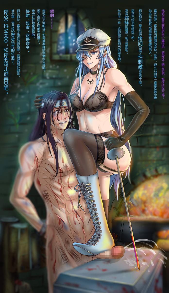 kill kill megaman la and Artemis fowl x holly short
