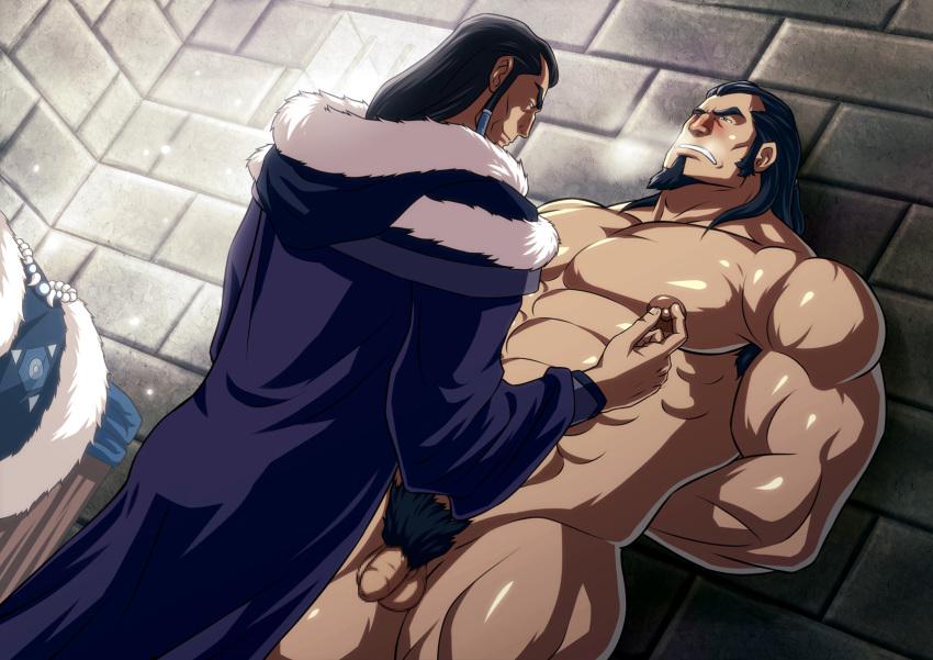 the suki avatar: last airbender Seirei tsukai no blade dance ellis