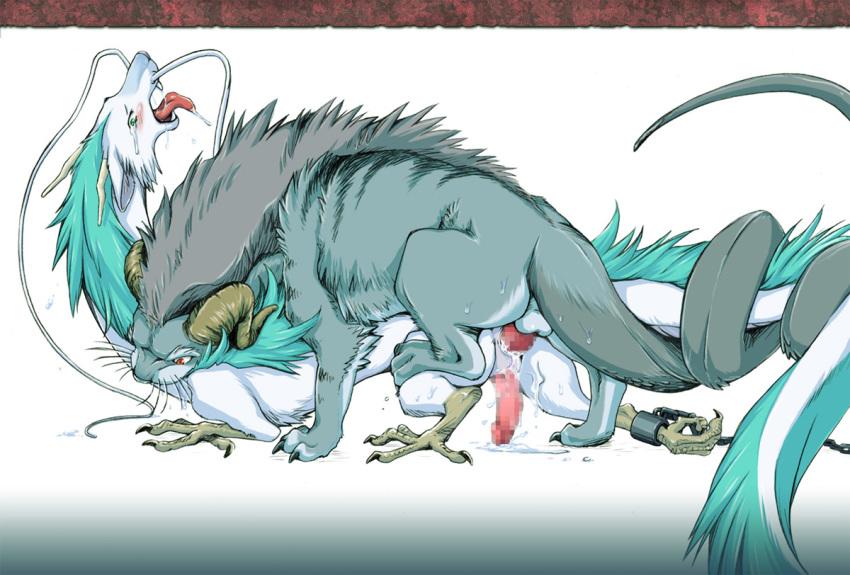 matsurowanu to maou kamigoroshi campione!: no kamigami Scooby doo and the goul school