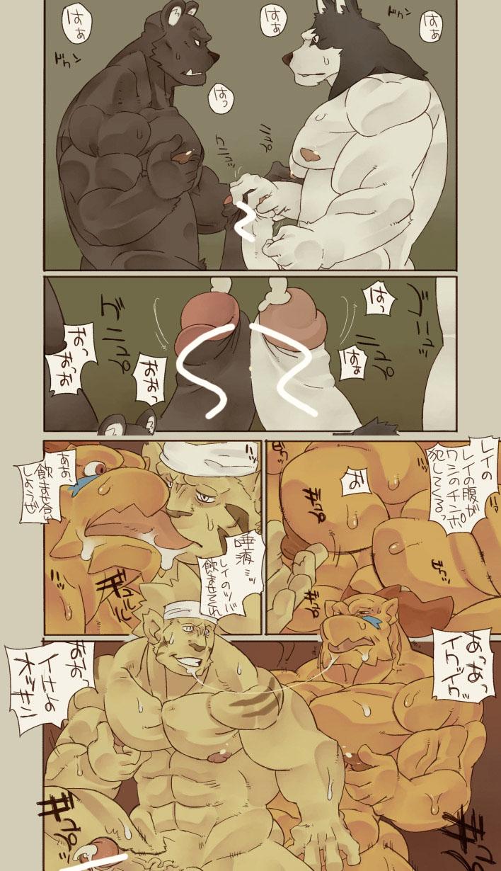 of ahamkara destiny claws 2 Bocchi musume x produce keikaku