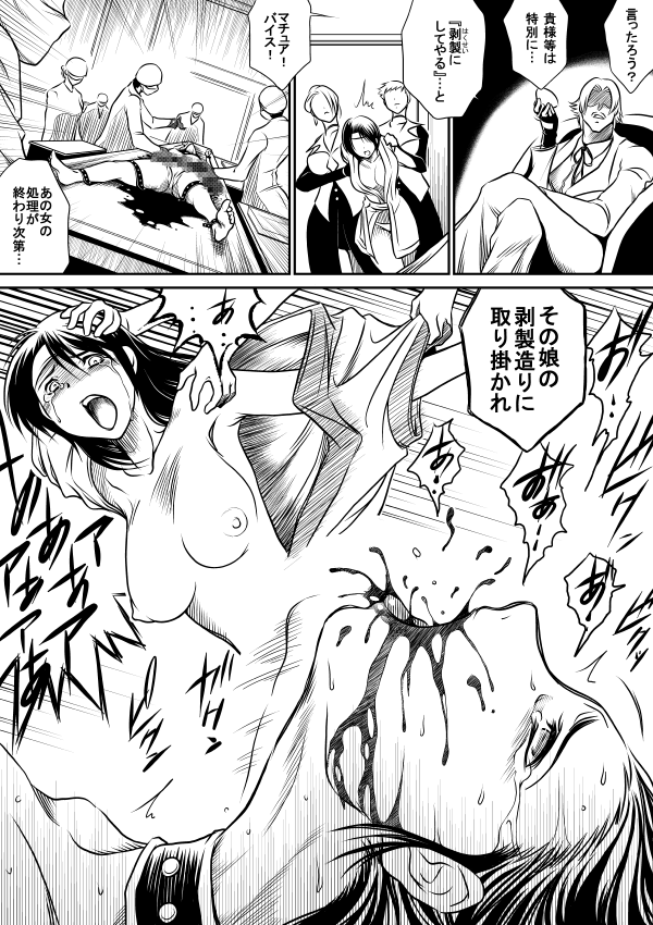 art of king fighting bra Zootopia nick and judy sex